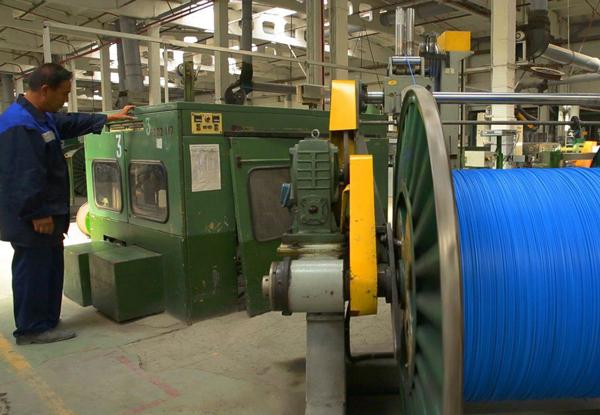 andijankabel-factory