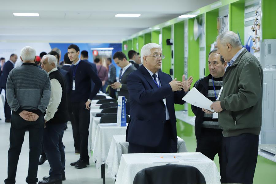 "Exhibition seminar ""Cooperation Day"""