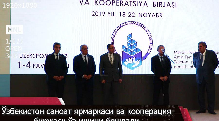 sanoat yarmarkasi va kooperatsiya
