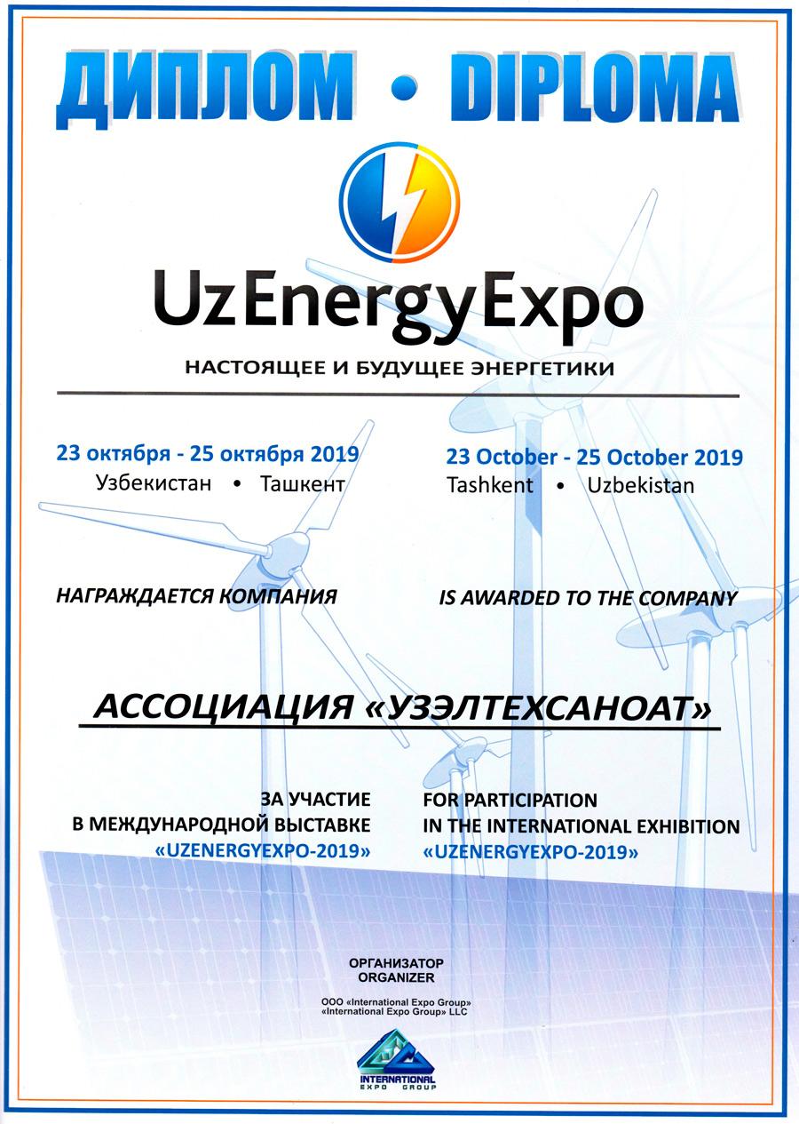 UzEnergyExpo 2019