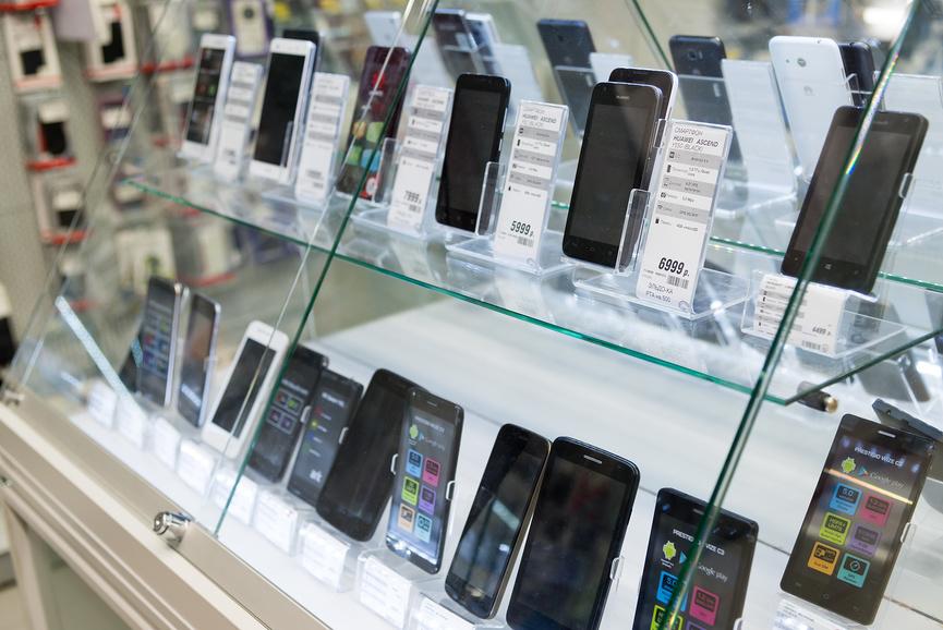 mobil telefon import