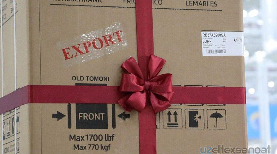 texnopark-eksport-05