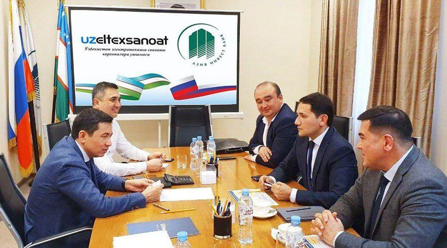 aziya-invest-bank-uchrashuv